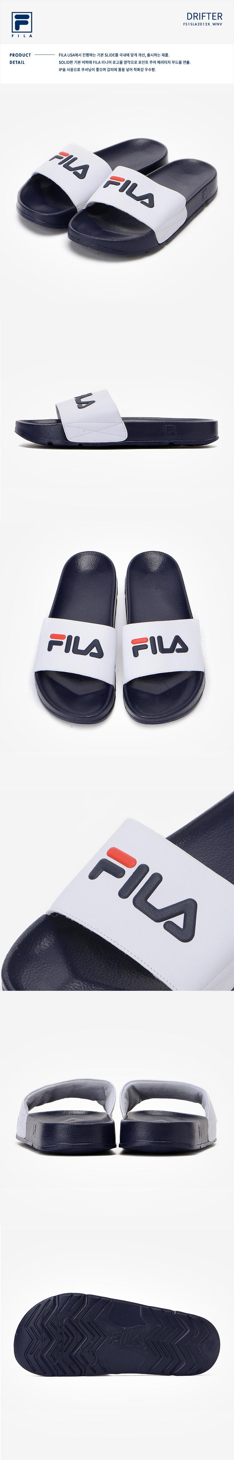 휠라(FILA) 드리프터 (FS1SLB1012XWNV)