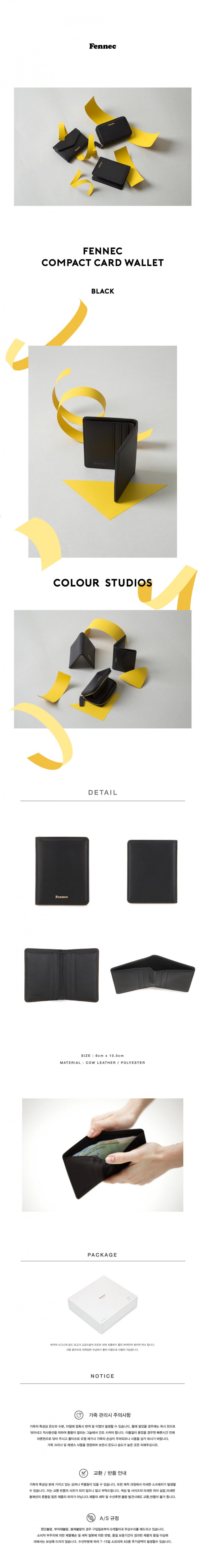 페넥(FENNEC) Compact Card Wallet 001 Black