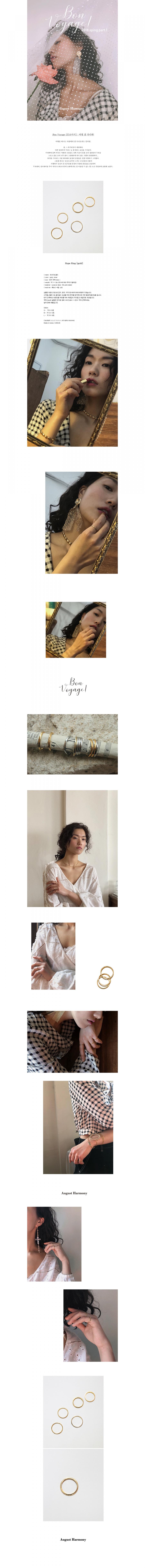 어거스트 하모니(August Harmony) Hope ring (Gold)