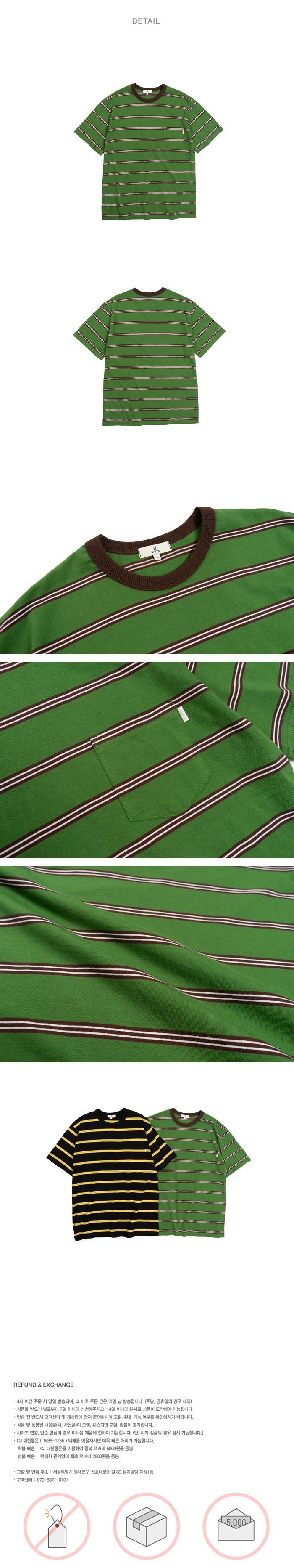 바스틱(VASTIC) 트리플 스트라이프 티셔츠_그린 / 브라운