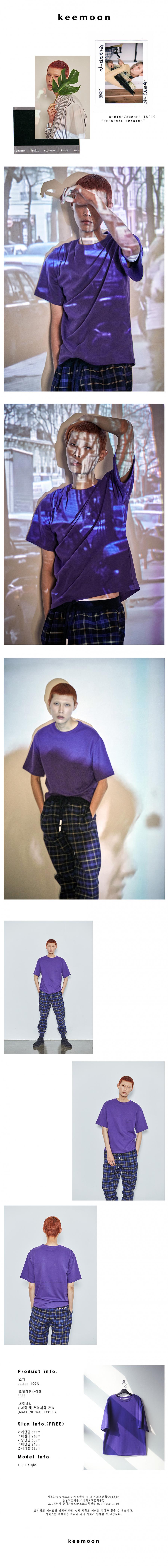 키믄(KEEMOON) 스테판 반팔티셔츠 (purple)