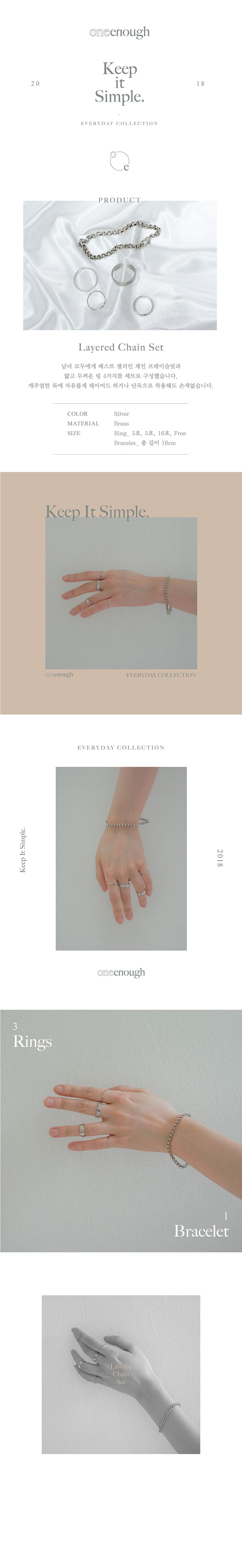 원이너프(ONE ENOUGH) Layered Chain Set