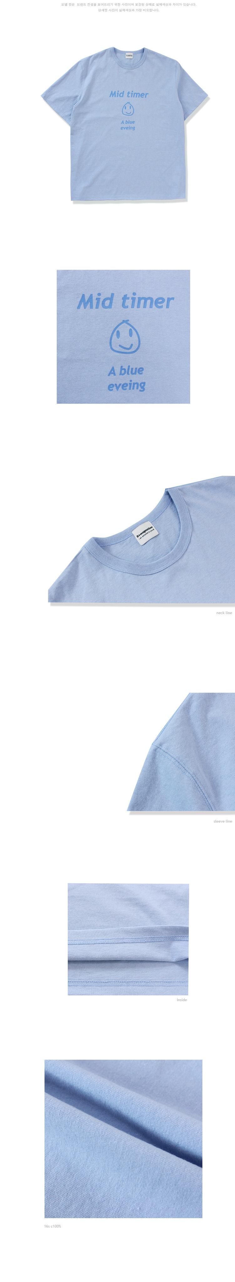 누아네임(NUANAME) 5T27 (mid timer t-shirt.b)