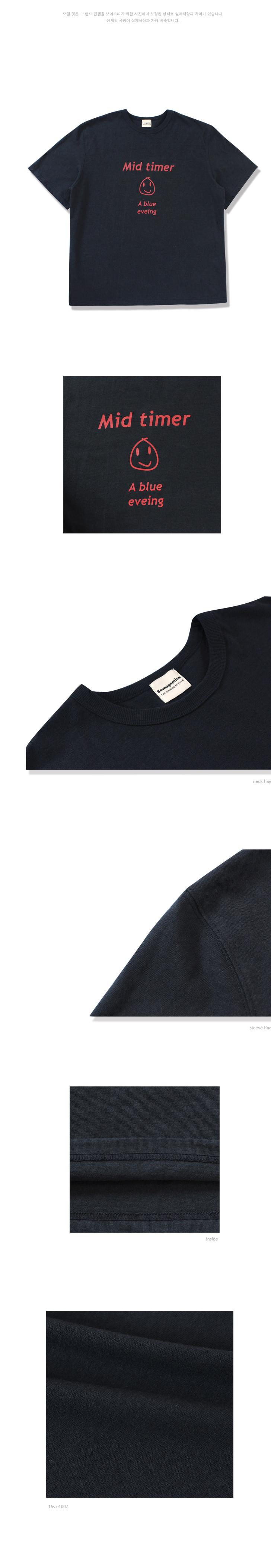 누아네임(NUANAME) 5T28 (mid timer t-shirt.dn)