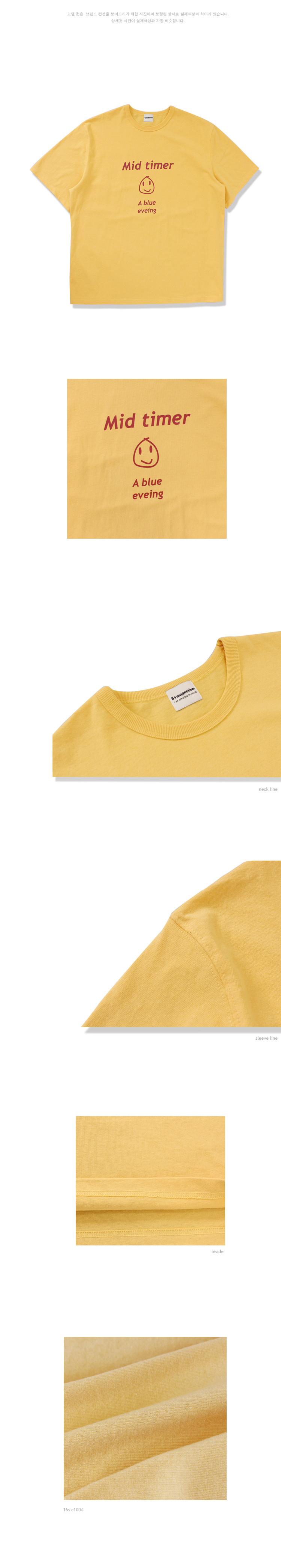 누아네임(NUANAME) 5T29 (mid timer t-shirt.y)
