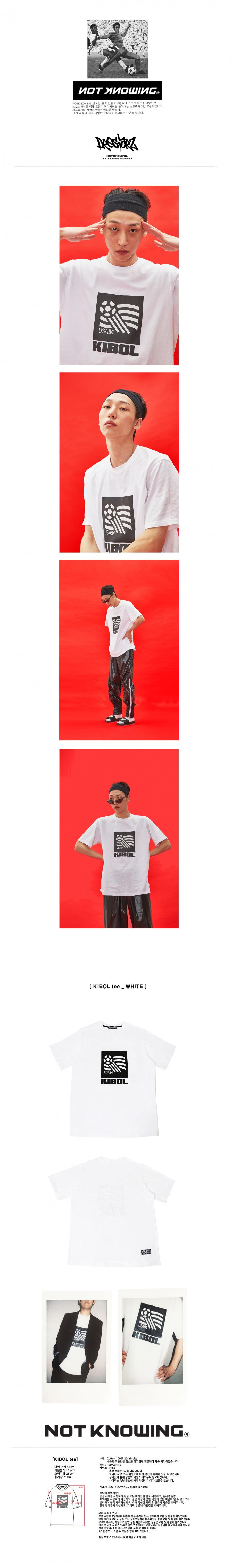 낫노잉(NOTKNOWING) 키볼 티셔츠 (WHITE)