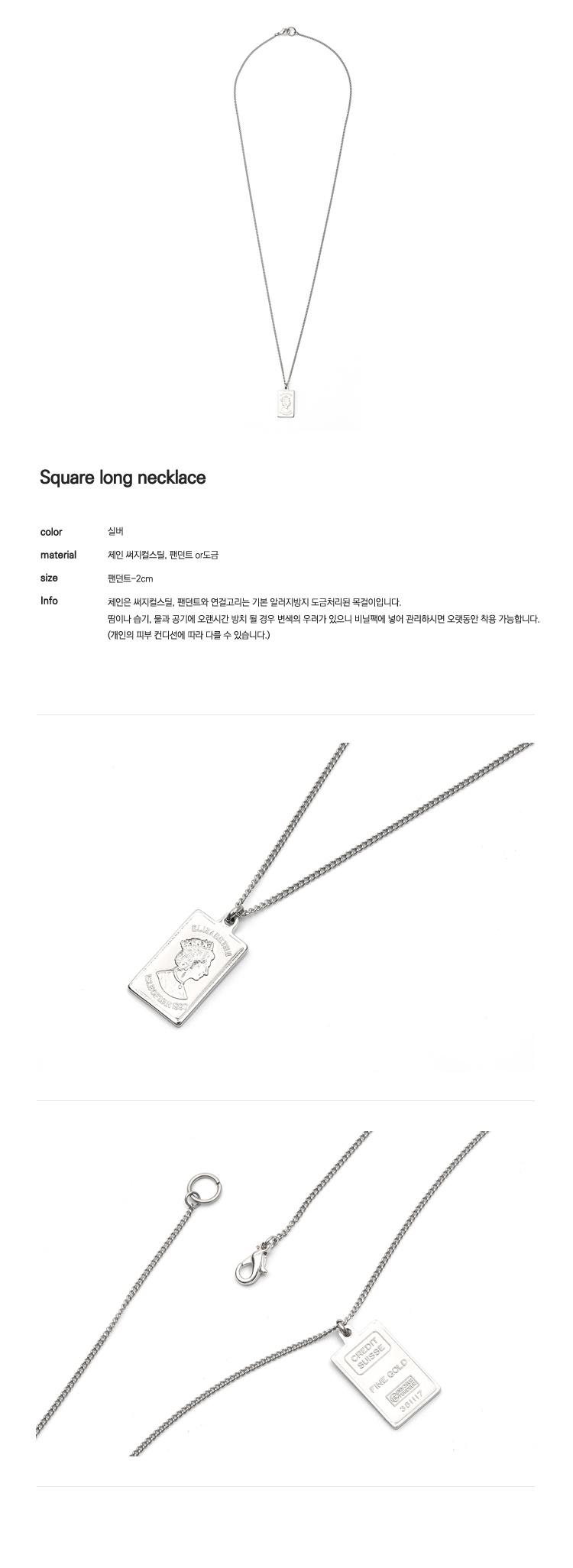 셉텐벌5(SEPTEMBER5) Square long necklace
