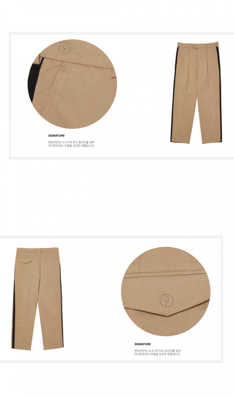 텐모어(TENMORE) SIGNATURE LINE PANTS - BEIGE
