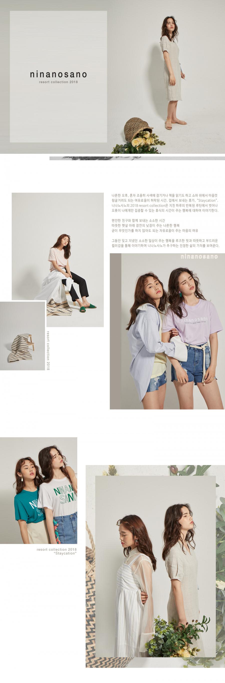 니나노사노(NINANOSANO) embroidery stripe T-shirts GRAY