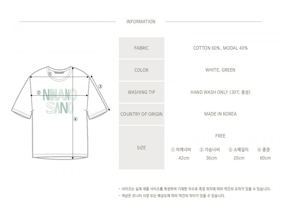 니나노사노(NINANOSANO) ninanosano graphic T-shirts WHITE