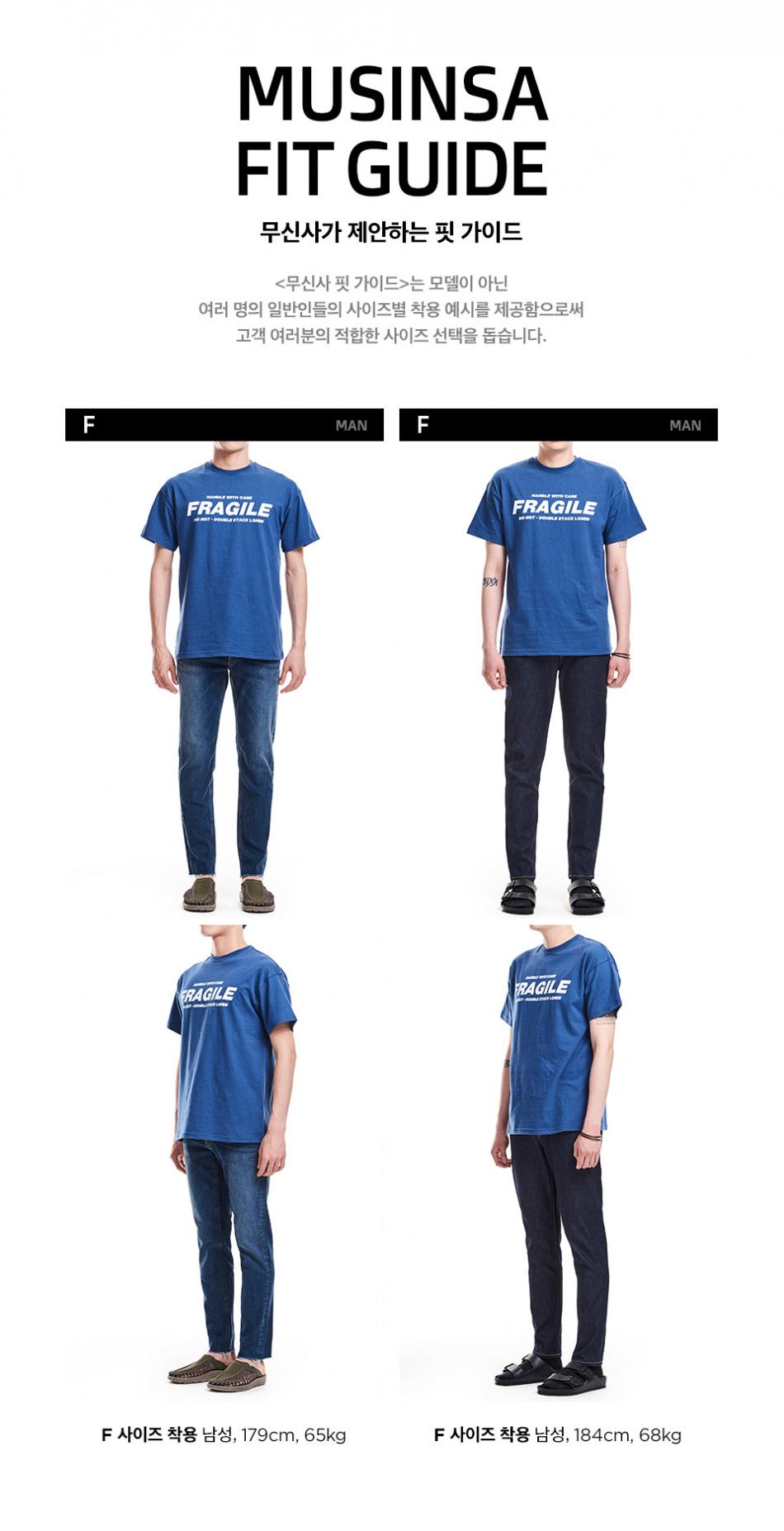 로너(LONER) 프레졀 티셔츠-다크블루