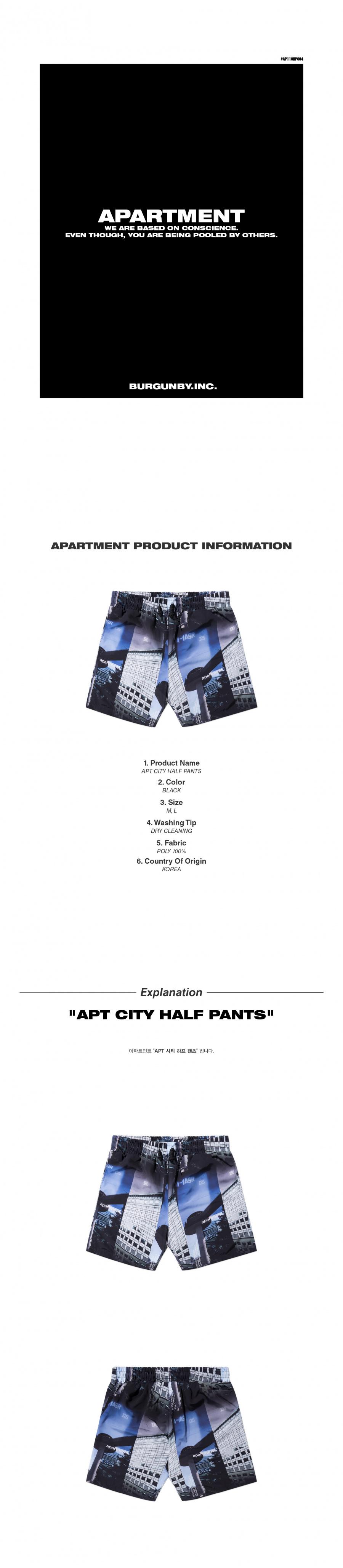 아파트먼트(APARTMENT) APT City Half Pants - Black