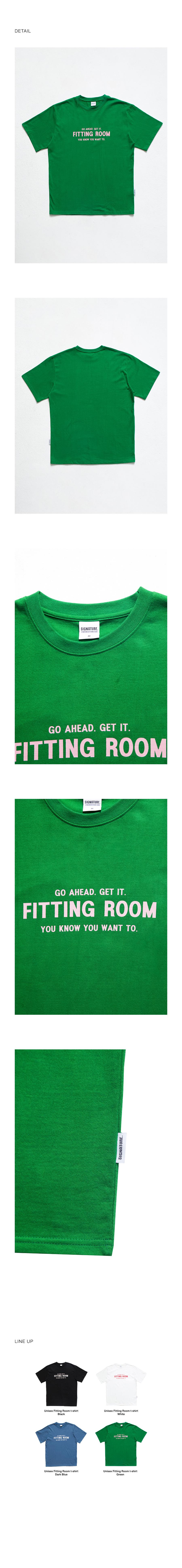 시그니처(SIGNATURE) 유니섹스 피팅룸 티셔츠 [그린] (16수)