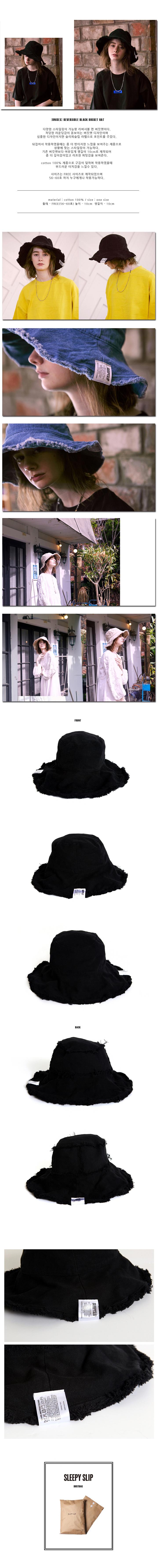 슬리피슬립(SLEEPYSLIP) [unisex]REVERSIBLE BLACK BUCKET HAT