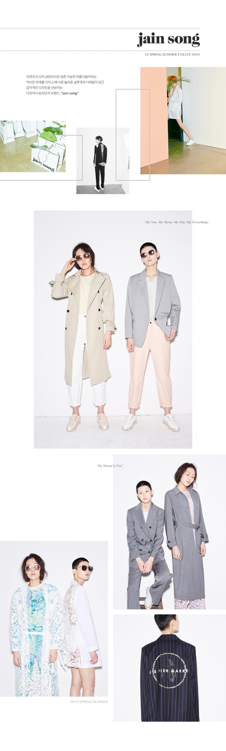 제인송(JAIN SONG) SEMI BAGGY-FIT WASHING DENIM PANTS