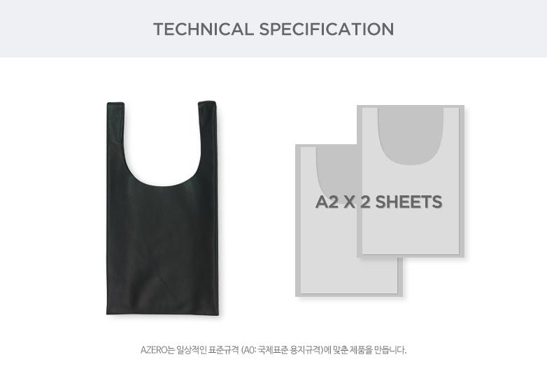 에이제로(AZERO) A2.1 슈퍼백 베이직 [Beige]