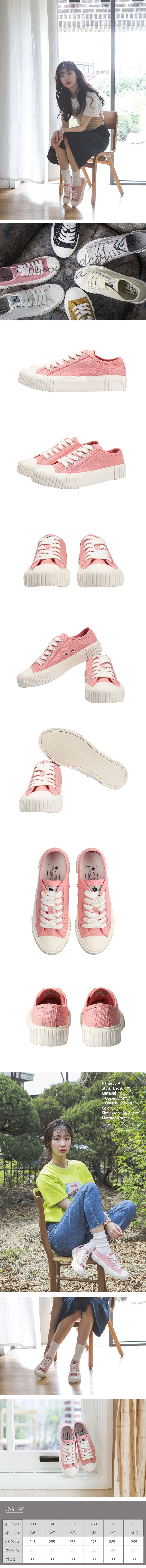 박스앤콕스(BOX&COX) 바이아 핑크