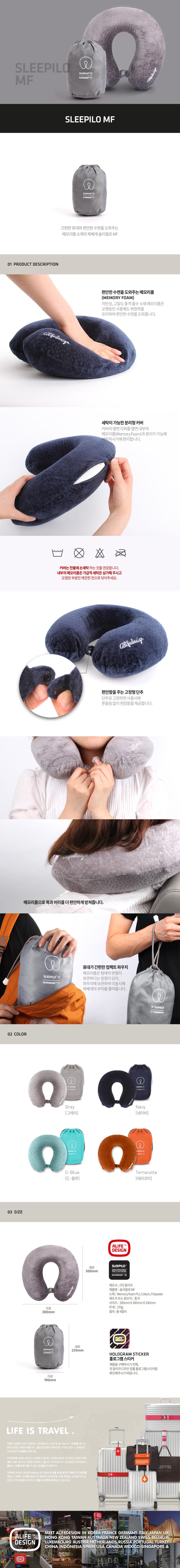 알리프디자인(ALIFE DESIGN) 메모리폼 목베게_그레이