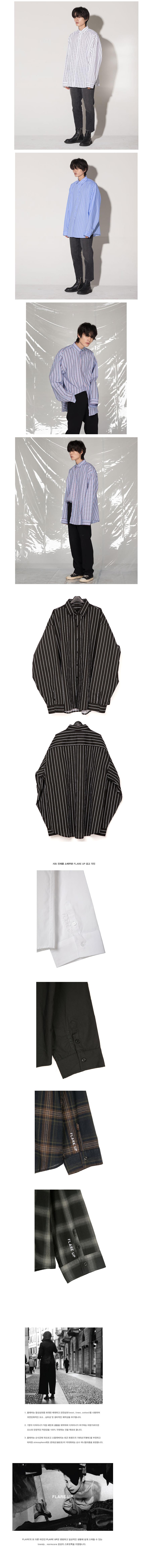 플레어업(FLAREUP) 오버사이즈 셔츠 / 스트라이프 셔츠 #빈티지 블랙 (FU-119)