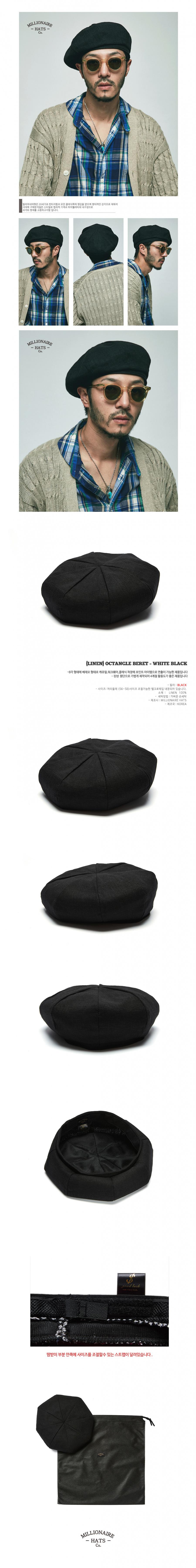 밀리어네어햇(MILLIONAIRE HATS) (Linen) octangle beret - BLACK