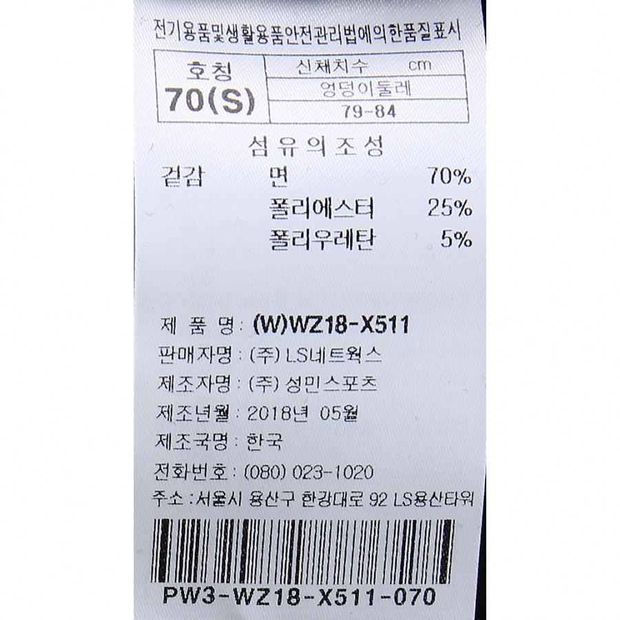 프로스펙스(PROSPECS) 오리지널 라인배색 LE(W)WZ-X511