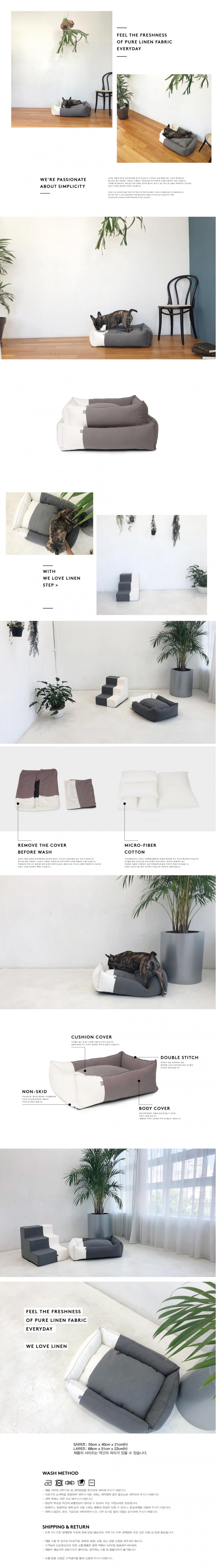 몽슈슈(MONCHOUCHOU) We Love Linen Bed_Black
