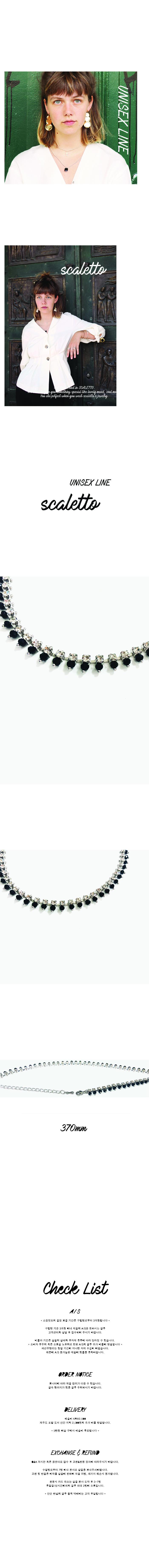 스칼렛또(SCALETTO) [증정이벤트상품] 605 unisex 블랙&화이트초커