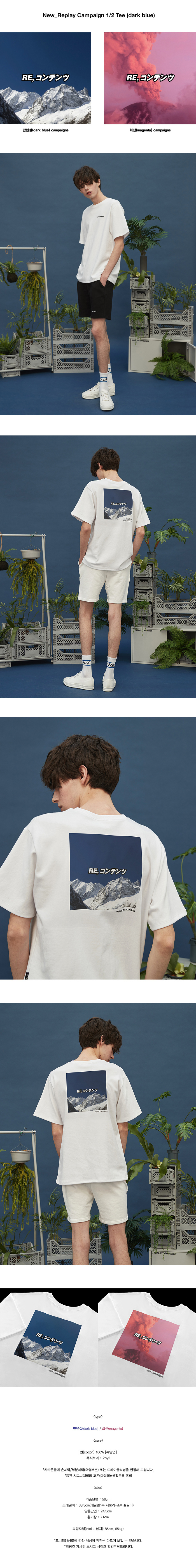 리플레이컨테이너(REPLAY CONTAINER) new replay campaign 1/2 tee (dark blue)