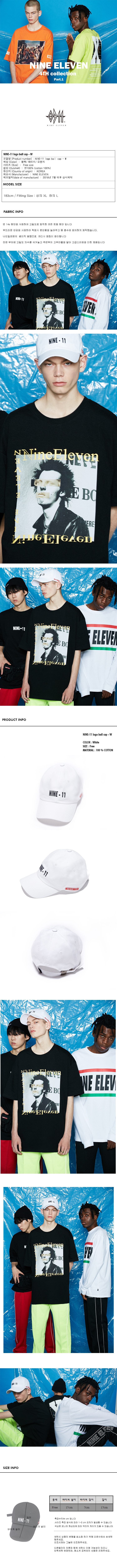 나인일레븐(NINE ELEVEN) NINE-11 logo ball cap - W