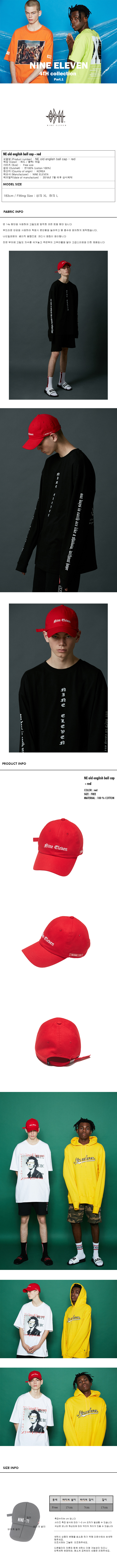 나인일레븐(NINE ELEVEN) NE old english ball cap - red