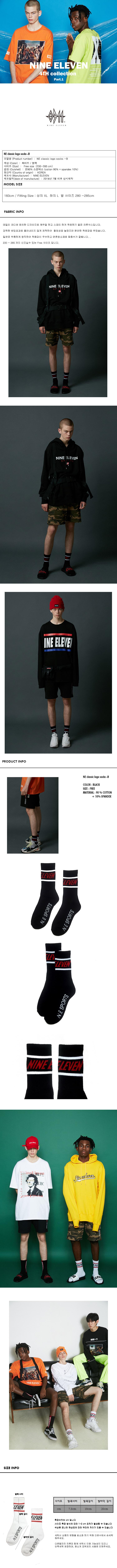 나인일레븐(NINE ELEVEN) NE classic logo socks - Black