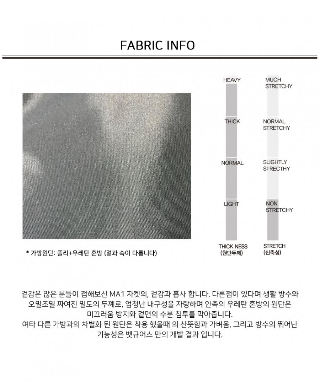벳규어스(BETGURES) [UNISEX] 유틸리티  미니 자카드 크로스백 보라