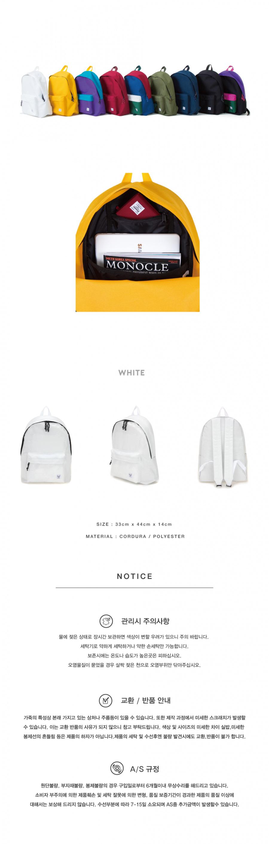 페넥(FENNEC) C&S BACKPACK - WHITE