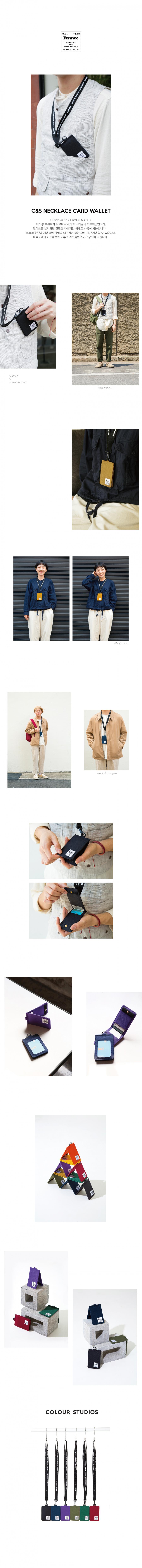 페넥(FENNEC) C&S CARD POCKET - GREEN