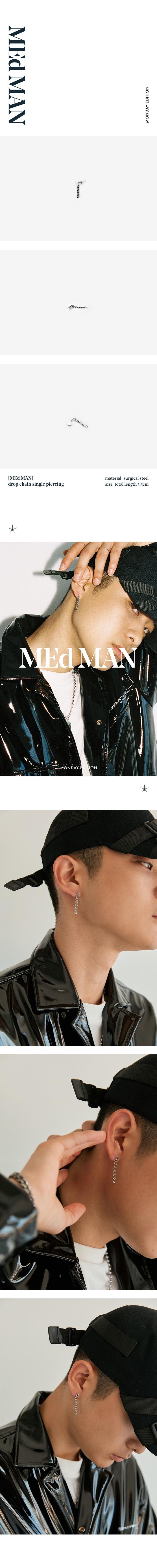 먼데이에디션(MONDAY EDITION) [MEd MAN] drop chain single piercing