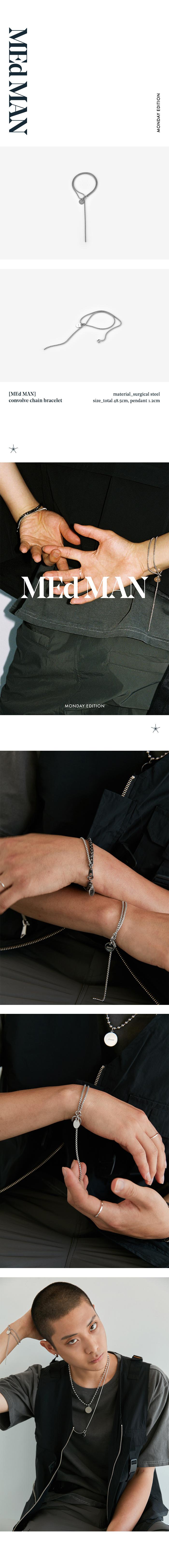 먼데이에디션(MONDAY EDITION) [MEd MAN] convolve chain bracelet