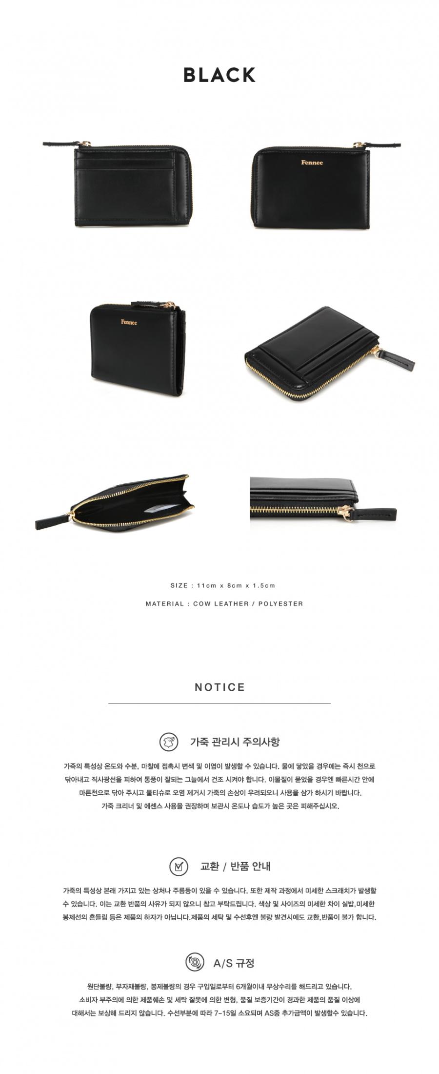 페넥(FENNEC) Mini Wallet 2 - Black