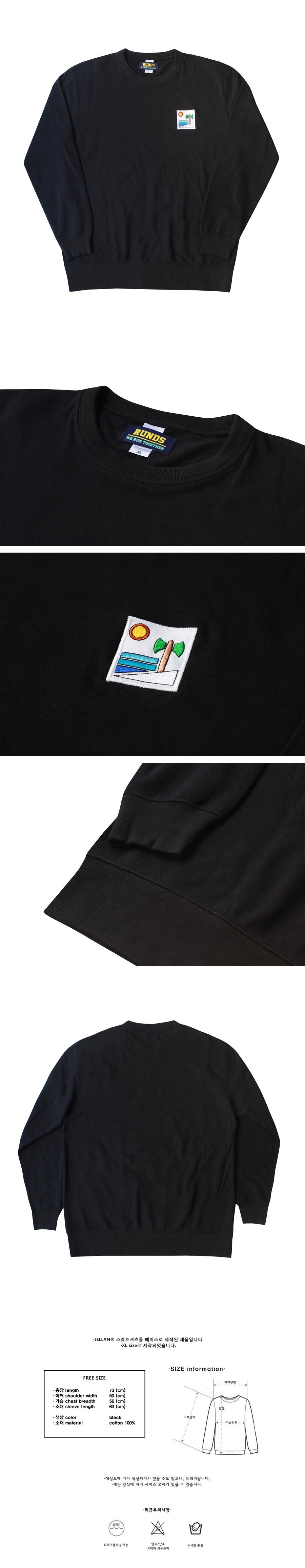 런디에스(RUNDS) 백사장 스웨트셔츠 (블랙)