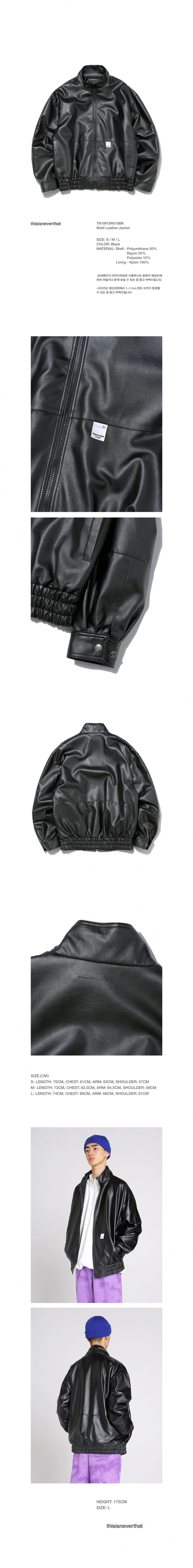 디스이즈네버댓(THISISNEVERTHAT) Multi Leather Jacket Black
