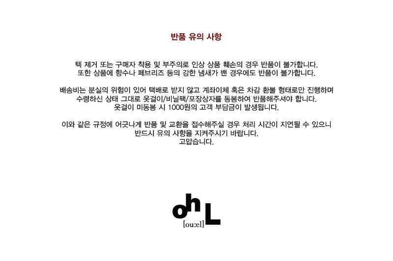 오앨(OH L) PUFF SLEEVES  VOLUME LINE  COAT_RED