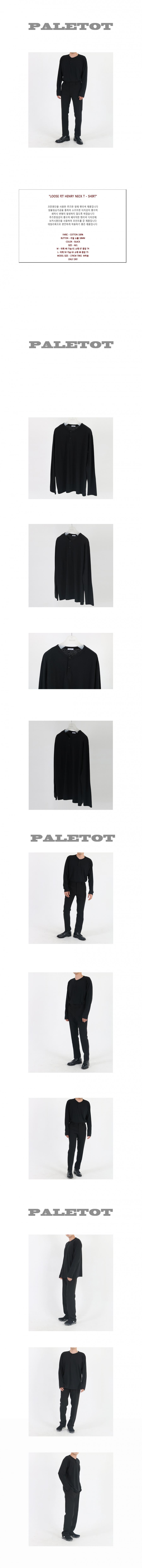 펠토(PALETOT) loose fit henry neck t - shirt[검정]
