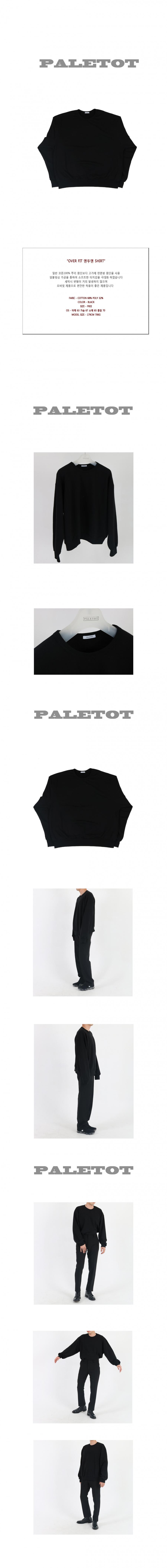 펠토(PALETOT) over-fit 맨투맨 shirt[검정]