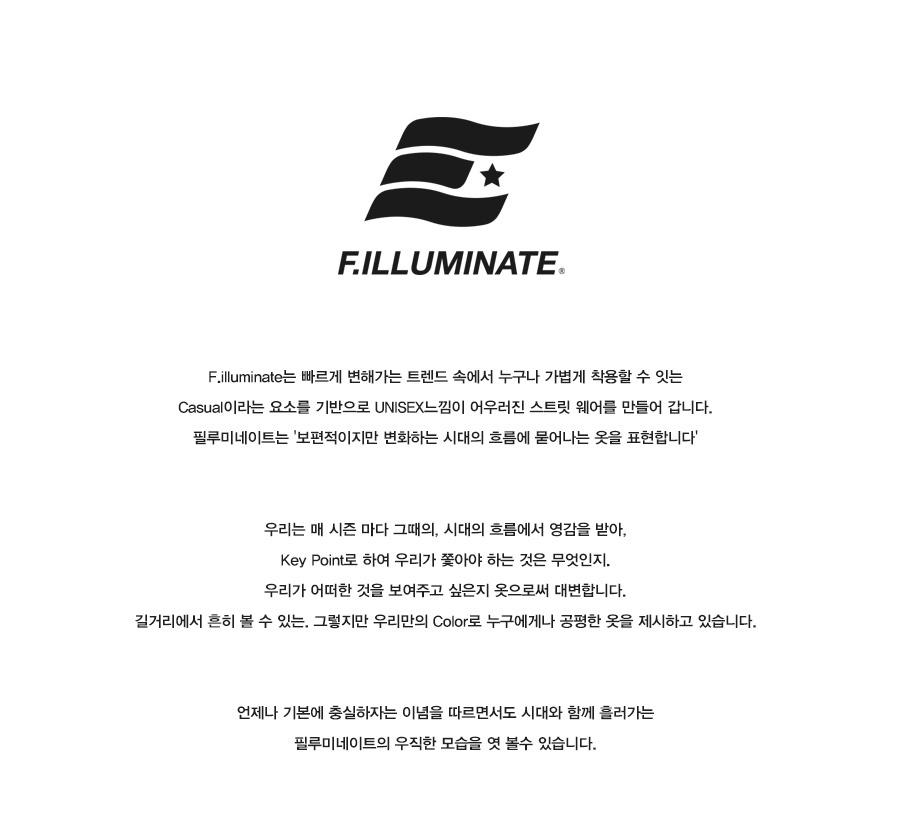 필루미네이트(FILLUMINATE) 셀비지 와이드핏 코팅 팬츠-인디고