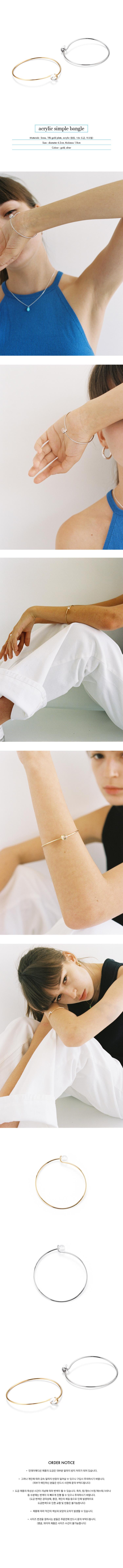 먼데이에디션(MONDAY EDITION) acrylic simple bangle