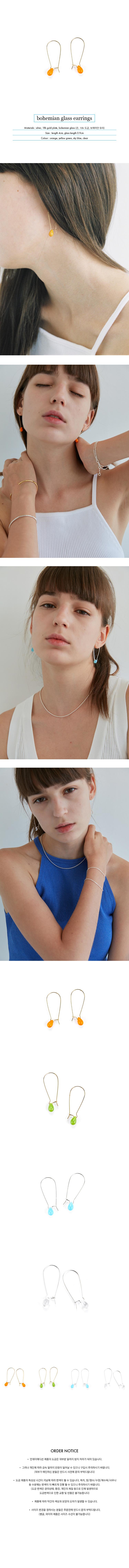 먼데이에디션(MONDAY EDITION) bohemian glass earrings
