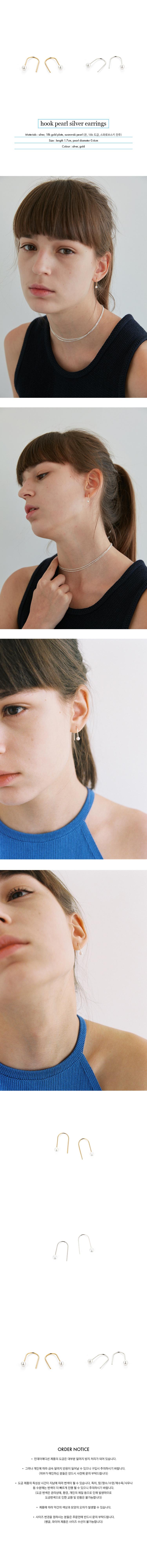 먼데이에디션(MONDAY EDITION) hook pearl silver earrings