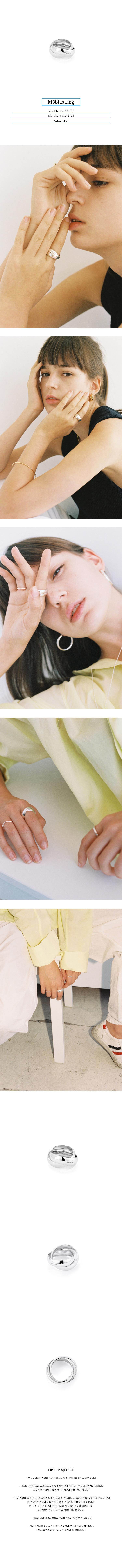 먼데이에디션(MONDAY EDITION) Mobius ring