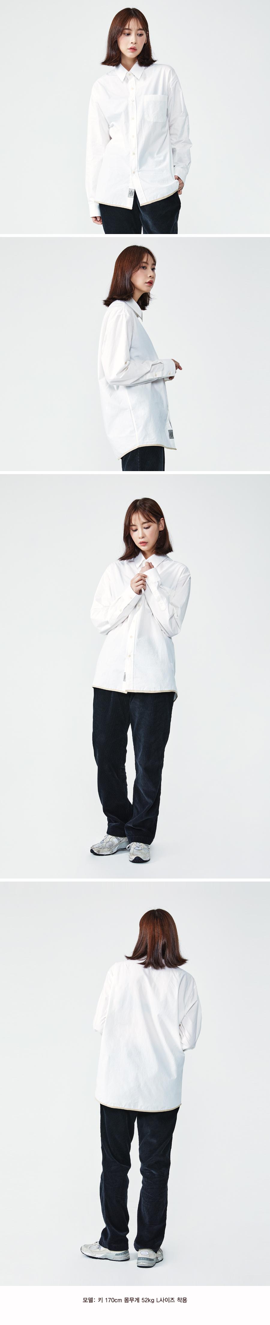 더스토리(THESTORI) 18FW 파이핑 셔츠 (화이트)