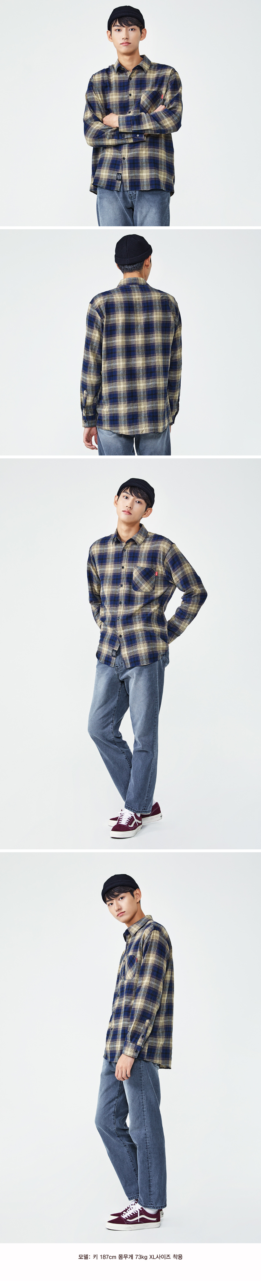 더스토리(THESTORI) 18FW 체크 셔츠 (베이지)