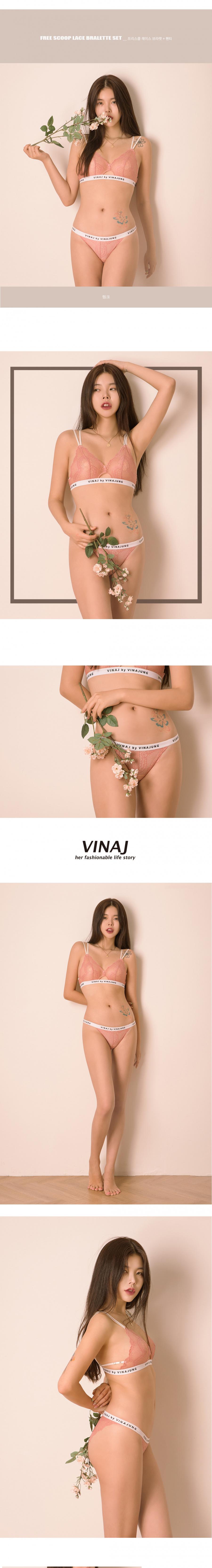 비나제이(VINAJ) 프리스쿱 레이스 브라렛 세트(A~D)